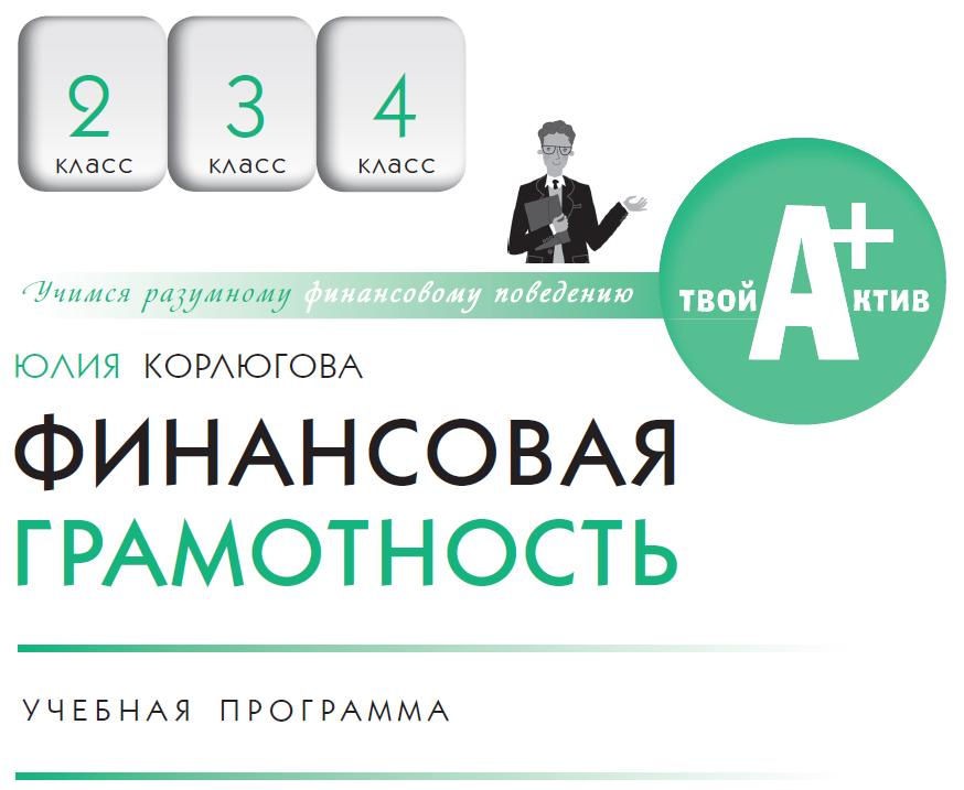 FitCurves  сеть фитнес клубов в России